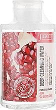 "Духи, Парфюмерия, косметика Очищающая вода ""Гранат"" - Jigott Pomegranate Deep Cleansing Water"
