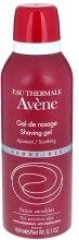 Духи, Парфюмерия, косметика Гель для бритья - Avene Homme Shaving Gel