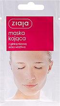 """Духи, Парфюмерия, косметика Маска для лица """"Успокаивающая"""" с розовой глиной - Ziaja Face Mask"""