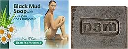 Духи, Парфюмерия, косметика Мыло на основе натуральной грязи для лица и тела - Mon Platin DSM Black Mud Soap