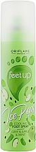 "Духи, Парфюмерия, косметика Освежающий спрей-дезодорант для ног ""Зеленое яблоко и мята"" - Oriflame Feet Up Ice Pops Cooling Foot Spray Green Apple & Mint"