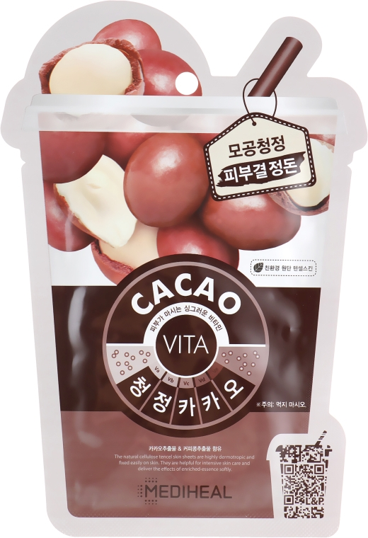 "Маска для лица ""Какао"" - Mediheal Vita Cacao Mask"