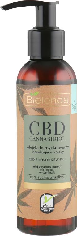 Масло для умывания сухой и чувствительной кожи - Bielenda CBD Cannabidiol Face Wash Oil