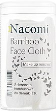 Духи, Парфюмерия, косметика Бамбуковое полотенце для снятия макияжа - Nacomi Bamboo Face Cloth Makeup Removal