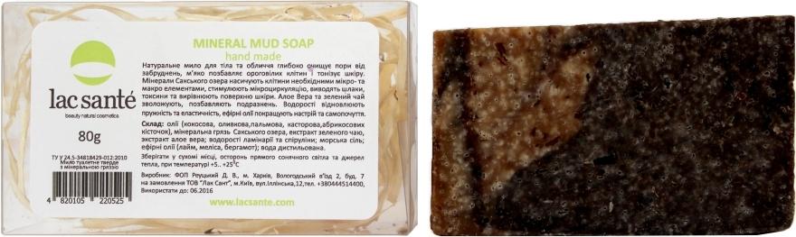 Мыло для тела и лица с лечебной грязью Сакских озер - Lac Sante Mineral Mud Soap