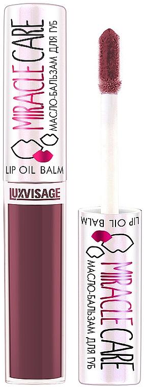 Масло-бальзам для губ - Luxvisage Miracle Care Lip Oil Balm