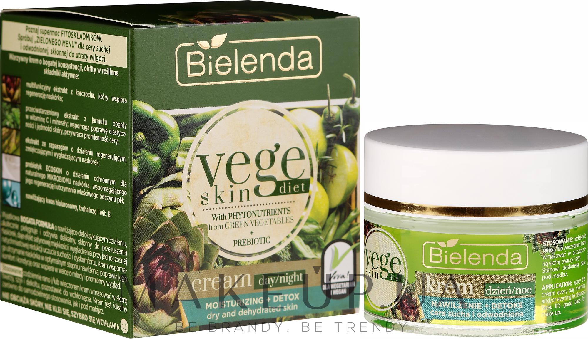 Крем для сухой и чувствительной кожи - Bielenda Vege Skin Diet — фото 50ml
