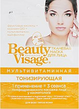 Духи, Парфюмерия, косметика Маска для лица тканевая мульвитаминная тонизирующая №1 - Fito Косметик Beauty Visage