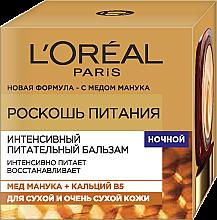Духи, Парфюмерия, косметика Уход для лица ночной Роскошь Питания - L'Oreal Paris Nutri Gold Ultimate Nutrition Rich Night Cream