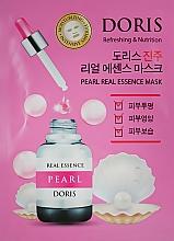 Духи, Парфюмерия, косметика Ампульная маска для лица с экстрактом жемчуга - Doris Pearl Real Essence Mask