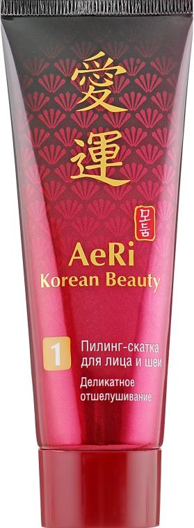 Пилинг-скатка для лица и шеи - AeRi Korean Beauty