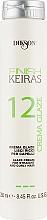 Духи, Парфюмерия, косметика Крем-глазурь для гладких/кудрявых волос - Dikson Finish Keiras Crema Glaze 12