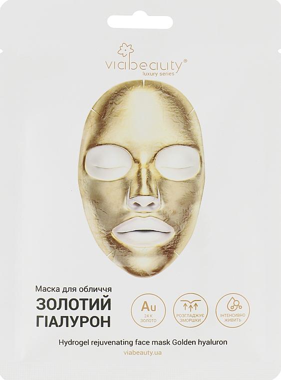 Гидрогелевая маска для лица с 24К био-золотом - Viabeauty Golden Collagen Face Mask