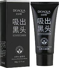 Духи, Парфюмерия, косметика Маска-пленка для лица - Bioaqua Facial Blackhead Remover Deep Clean