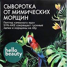 Духи, Парфюмерия, косметика Сыворотка от мимических морщин - Hello Beauty
