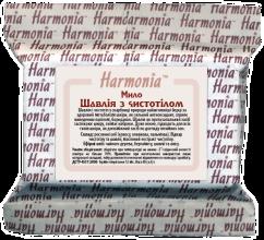 """Духи, Парфюмерия, косметика Мыло """"Шалфей с Чистотелом"""" - Harmonia Soap"""