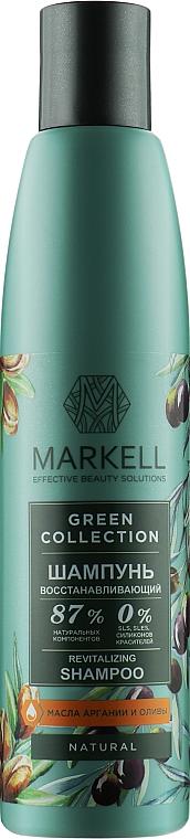 Шампунь для волос восстанавливающий - Markell Cosmetics Green Collection Shampoo