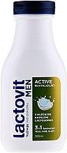Духи, Парфюмерия, косметика Мужской гель для душа 3 в 1 - Lactovit Men Active 3in1 Shower Gel