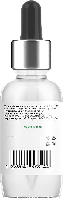 сыворотка с гликолевой кислотой