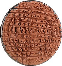Духи, Парфюмерия, косметика Пилинговый камень для стоп - Morjana Peeling Stone