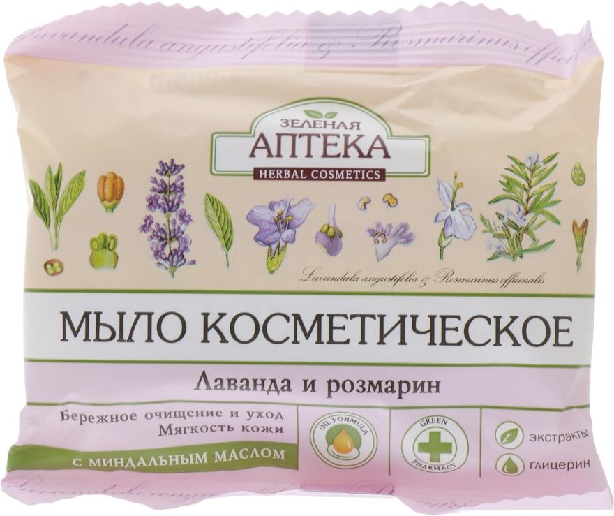 """Косметическое мыло """"Лаванда и розмарин"""" - Зеленая аптека"""