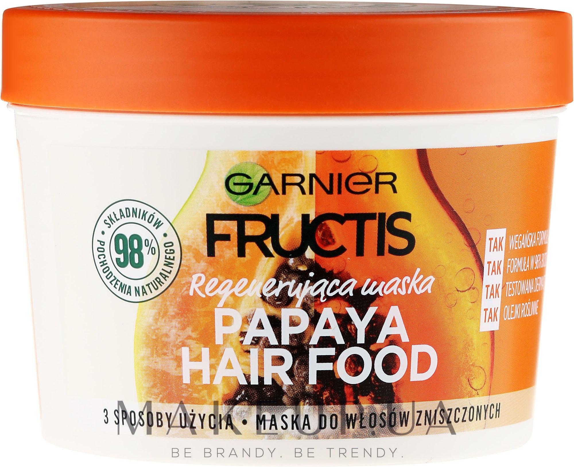Регенерирующая маска для поврежденных волос - Garnier Fructis Hair Food Papaya — фото 390ml