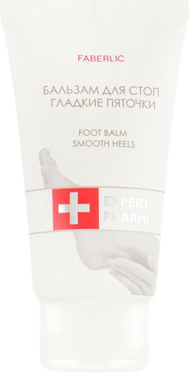"""Бальзам для стоп """"Гладкие пяточки"""" - Faberlic Expert Pharma Foot Balm Smooth Heels"""