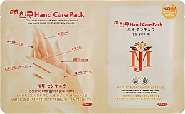 Духи, Парфюмерия, косметика Маска для рук с гиалуроновой кислотой - Mijin