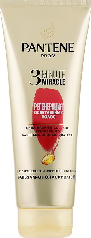 """Бальзам-ополаскиватель для волос """"Регенерация осветленных волос"""" - Pantene Pro-V Minute Miracle Conditioner"""