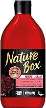 Духи, Парфюмерия, косметика Молочко для тела - Nature Box Pomegranate Oil Body Milk