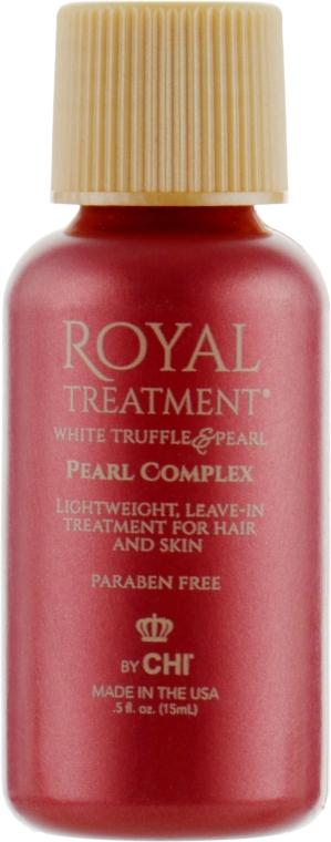 Средство для ухода за волосами и кожей головы - CHI Farouk Royal Treatment by CHI Pearl Complex (мини)