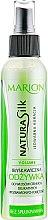 Духи, Парфюмерия, косметика Мгновенный кондиционер для придания объема - Marion Natura Silk Nutritional Hair Care Volume Conditioner