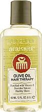 Духи, Парфюмерия, косметика Масло для волос - Cococare Africare Olive Oil Hair Therapy