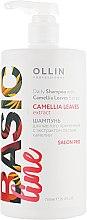 Духи, Парфюмерия, косметика Шампунь для частого применения с экстрактом камелии - Ollin Professional Basic Line Shampoo