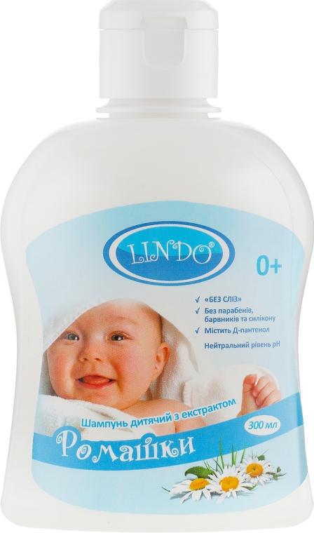 Шампунь детский c экстрактом ромашки - Lindo