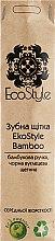 Духи, Парфюмерия, косметика Бамбуковая зубная щетка средней жесткости, черная - Eco Style Bamboo