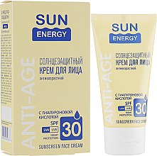 Парфумерія, косметика Сонцезахисний крем для обличчя - Sun Energy Sunscreen Face Cream SPF 30
