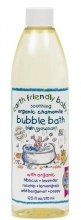 Духи, Парфюмерия, косметика Пена для ванны с ромашкой - Earth Friendly Baby Bubble Bath Chamomile