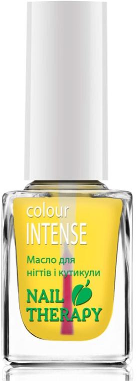Масло для ногтей и кутикулы - Colour Intense Nail Therapy