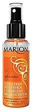 Духи, Парфюмерия, косметика Ультралегкий кондиционер с аргановым маслом - Marion Ultralight Conditioner With Argan Oil