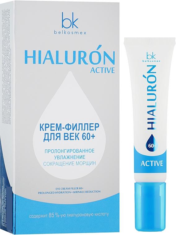 """Крем-филлер для век 60+ """"Пролонгированное увлажнение. Сокращение морщин"""" - Belkosmex Hialuron Active"""