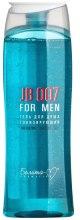 Духи, Парфюмерия, косметика Гель для душа тонизирующий - Белита-М JB 007 For Men