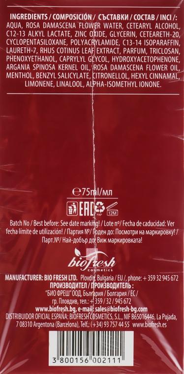 Крем для ног - BioFresh Royal Rose Foot Cream — фото N2