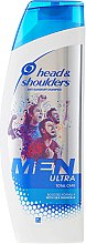 Духи, Парфюмерия, косметика Шампунь против перхоти - Head & Shoulders Men Ultra Total Care Football Fans Edition