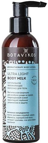 Молочко для тела - Botavikos Ultra Light Body Milk — фото N1