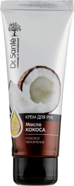 Крем для рук с маслом кокоса - Dr. Sante