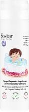 Духи, Парфюмерия, косметика Детский шампунь-гель для волос и тела - Sostar Greek Baby Shampoo Shower Gel Enriched With Organic Donkey Milk