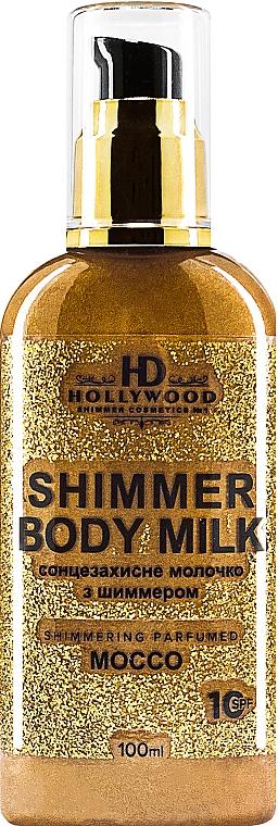 Молочко с шиммером для тела - HD Hollywood Shimmer Body Milk Mocco SPF 10