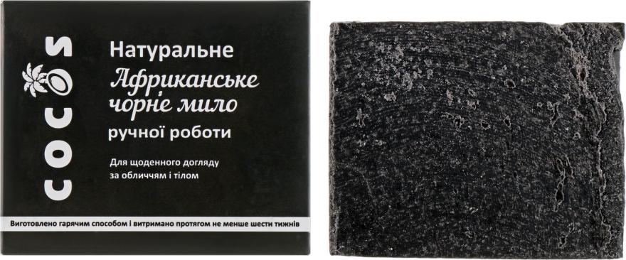 """Мыло """"Африканское черное"""" - Cocos Soap"""