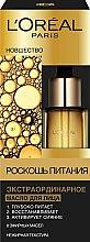 Парфумерія, косметика Масло для обличчя Розкіш Живлення Екстраординарний - Loreal Paris